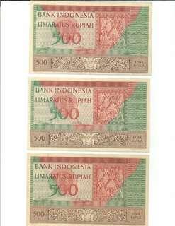 1952 Indonesia 500 Rupiah