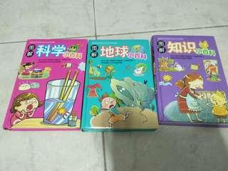 Chinese books