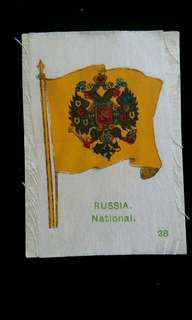 1910年沙皇俄國國旗絲質紀念卡(英商Player's煙草公司出品)