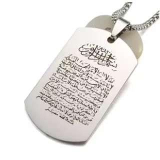 Perak nada Stainless Steel Islam Quran Surah Quran Ayatul Kursi Pendant Necklace untuk Muslim W/60 CM SS jaringan