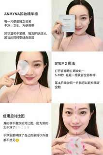 ANMYNA make up remover • 40pcs