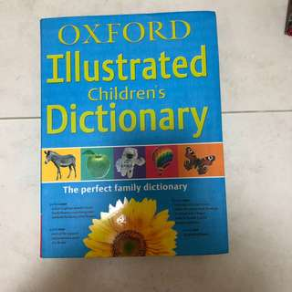 Oxford Children Dictionary