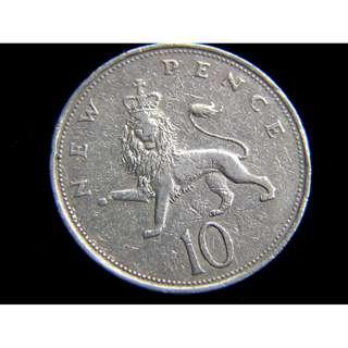 1968年英國英格蘭雄獅10便士(Pence)鎳幣(英女皇伊莉莎伯二世像)