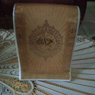 Pajangan kaligrafi keramik