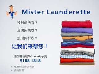 Free Pick Up and Delivery Laundry Services