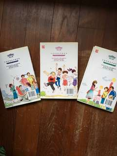 Chinese Storybooks for Upper Primary or Lower Secondary Level