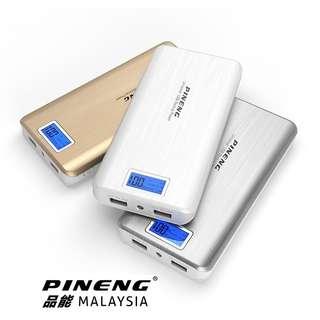 Pineng Powerbank