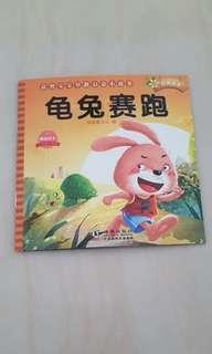 60 Children Chinese Books