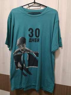 BN Uniqlo Tshirt