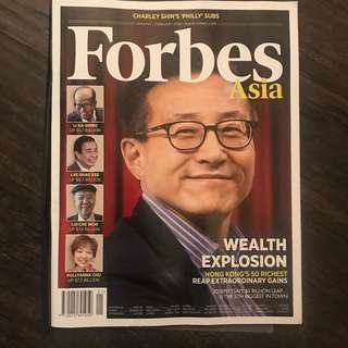 Forbes Asia Magazine Jan/Feb 2018 Issue