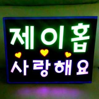 BTS JHOPE 燈牌 A4