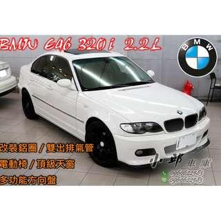02年 BMW E46 320i