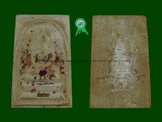 Phra Somdet RoyPee (100Pee) Chaenamon Somdet SangKaRaj Wat Bowonniwet B.E 2556