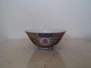 乾隆年製萬壽福字陶瓷碗