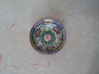 古典乾隆年製壽字陶瓷小碟