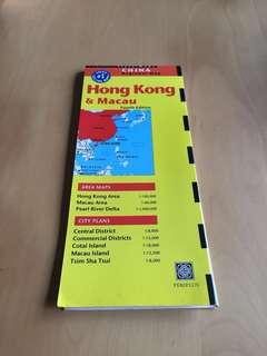 Free Give Away - Hong Kong Map