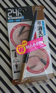Eyebrow Pencil and Liquid (Light Brown) from Japan