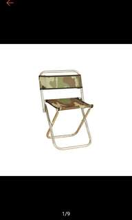 Camouflage Foldable Back Seat Chair