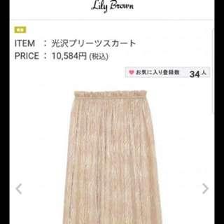 🚚 Lily brown 光澤裙 現貨1件 下折扣