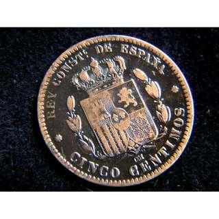 1879年西班牙王國皇家國徽5仙銅幣(西皇阿豐素十二世像)