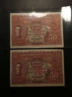 Malaya King George 50 Cents 1941 (AU)