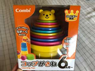Combi learning toy
