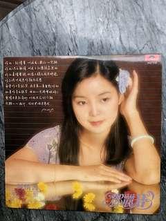 Teresa Teng record vinyl. 邓丽君。黑胶唱片
