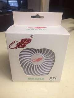 Mini Fan 芭蕉扇折疊版 - F9 (白色)