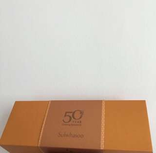 Sulwhasoo Concentrated Ginseng Renewing Cream EX Heritage Set (Limited)
