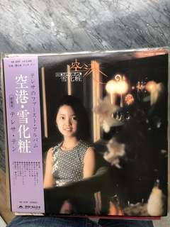 Teresa Teng record vinyl. 邓丽君。黑胶唱片。