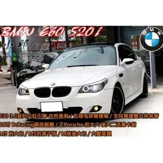 04年 BMW E60 520 改3.0引擎