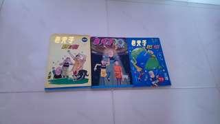 Old Master Q Comics 老夫子