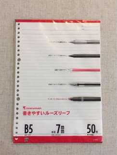 Spiral Note Book Refill - B5