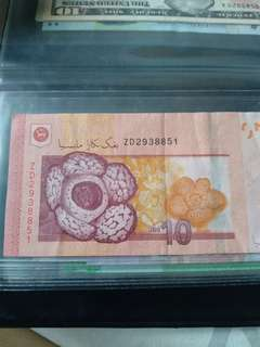 Rm10 replacement note ZD RARE