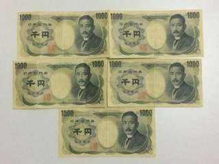 Duit Lama/old money  (Japan) yen