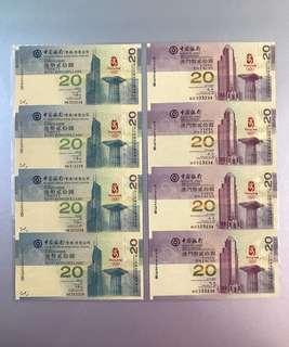(HK/MO30-333238) 2008年 第29屆奧林匹克運動會 北京奧運會 紀念鈔 - 香港奧運 紀念鈔 八面生輝
