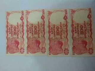 Uang 100 rupiah tahun 1984
