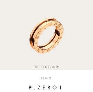 Half price!!! Bvlgari B.zero1 one band ring in 18kt rose gold
