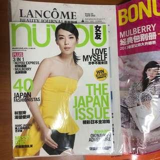 Rebecca nuyou magazine