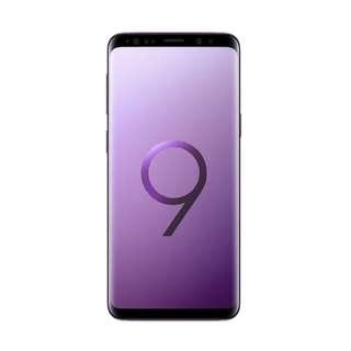 Kredit Samsung Galaxy S9 4/64GB Lilac Purple Bisa Kredit Tanpa Kartu Kredit