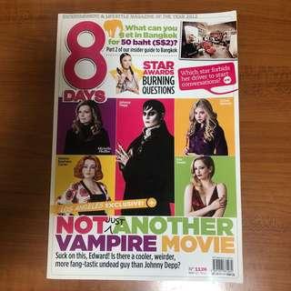 8 days magazine star awards Joanne peh