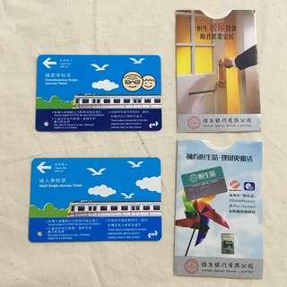 九廣鐵路成人單程票, 優惠單程票