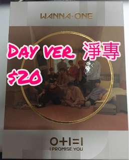 Wanna One 0+1=1 I promise you Day ver 淨專