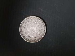 1860 Thailand One Baht