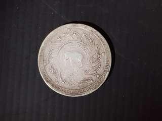 1868 Thailand One Baht