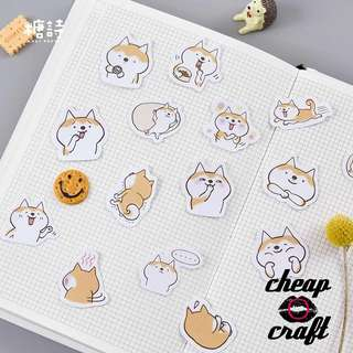 45pcs Shiba Inu Dog Sticker Pack