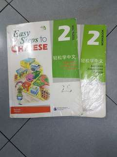 Easy steps to Chinese 2