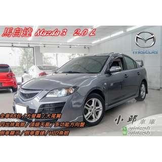 07年 Mazda 3 R8包