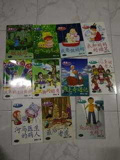 童童系列。Chinese books for kids.