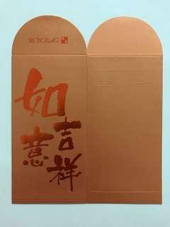Optical 88 Champagne Orange Red Packet Ang Pow Hong Bao